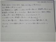 愛知県豊田市 30代女性 M.Oさん メッセージ