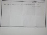 岡崎市 40代女性 H.Mさん 事務員 メッセージ