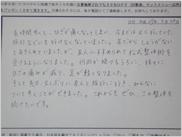 岡崎市 H.Mさん 60代女性 メッセージ