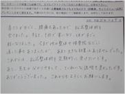 豊田市 S.Hさん 30代女性 メッセージ