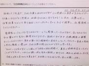 愛知県岡崎市 39歳女性 M.Aさん メッセージ