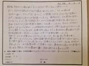 坂井市 30代女性 A.Yさん メッセージ